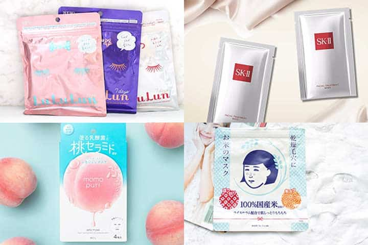 best japanese face mask